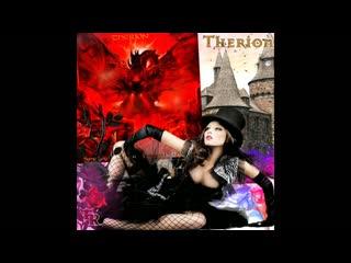 Therion - Dark Princess Naamah