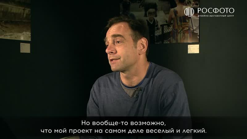 Интервью с Миколаем Длугошем
