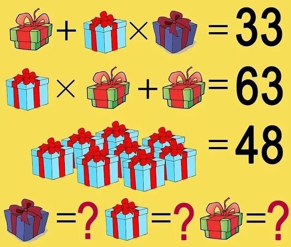 загадки на логику с подарком в картинках методика обучения