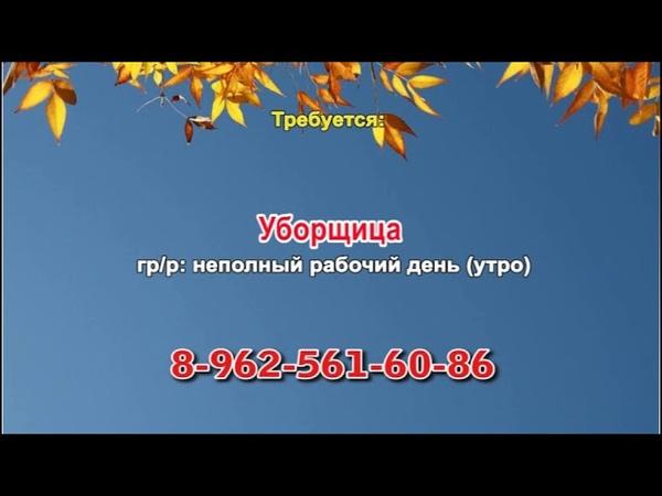 15-21.10 _08.55, 12.55, 16.55_Мир_Работа в Казани_Телевизионная Биржа Труда
