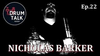 DRUMTALKRussia Nicholas Barker (Metal Legend) [episode22] Brujeria, Cradle of Filth, Dimmu Borgir