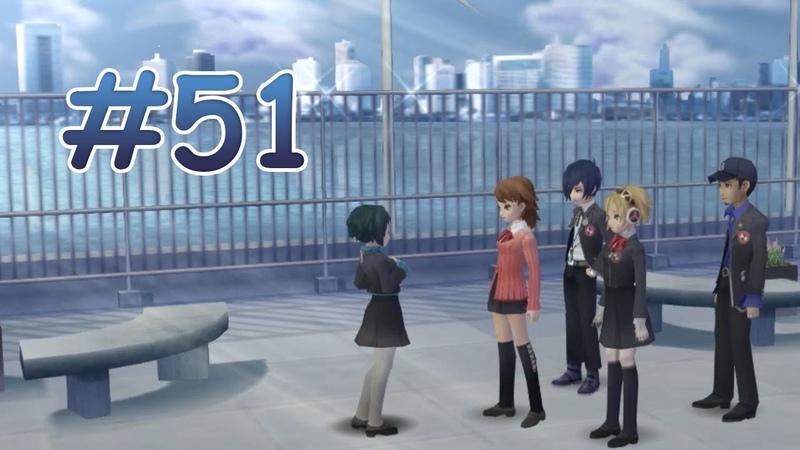 Shin Megami Tensei: Persona 3 51 Нечто ценное для Ямагиши Фуки!