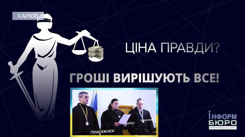 ОСББ ЖК Ультра проти недбальства та упередженості нові подробиці справи