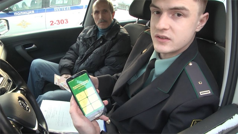 База ФССП: вход копейка - выход рубль