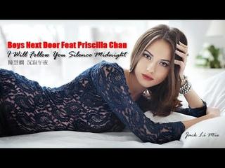 Boys Next Door Feat Priscilla Chan - I Will Follow You Silence Midnight  (Jack Li Mix)