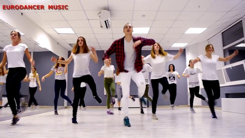 Brima Fеаt Yas - Throw My Hands Up (DJ X-KZ Dance Remix 2020)