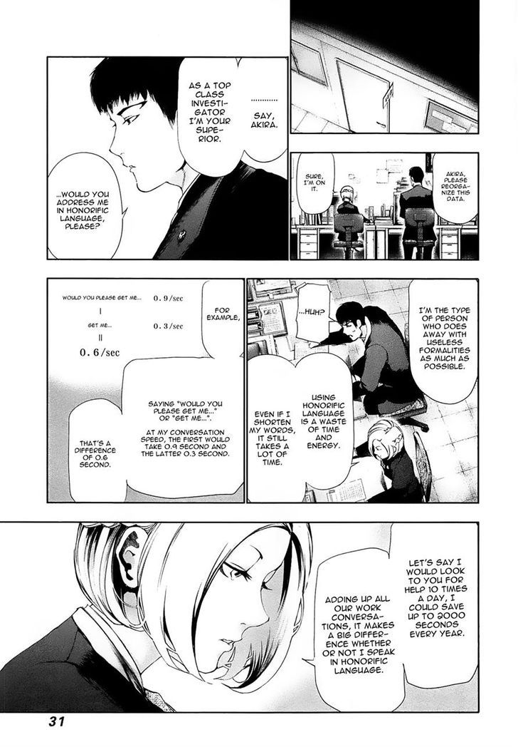 Tokyo Ghoul, Vol.9 Chapter 81 Subordinate, image #9