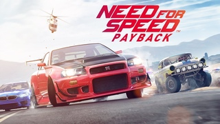 Прохождение Need for Speed Payback (уровень сложности высокий) - СОБРАЛИ РЕЛИКВИЮ #5