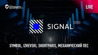 Signal 2020 - Symbol, Shortparis, Механический пёс (live aftermovie)