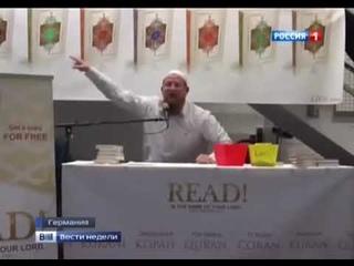 Эмоциональная речь нашего брата Абу Хамзы Пьер Фогель