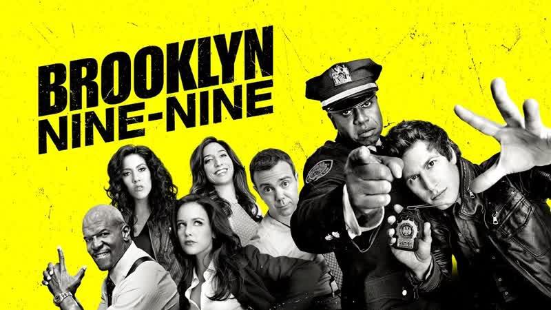 В эфире Бруклин 9 9 2 сезон 15 23 серия VKFILM TV