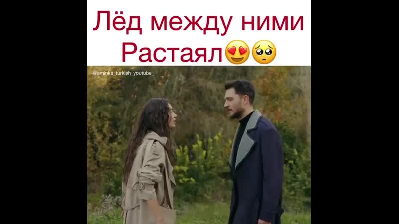 Aminka turkish youtube InstaUtility 00 B7nWaQKgGx5 11