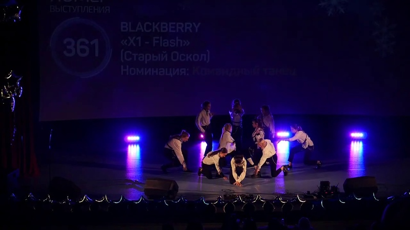 BLACKBERRY X1 Flash dance cover Tatakae Дай 5 ANIME FEST 2019