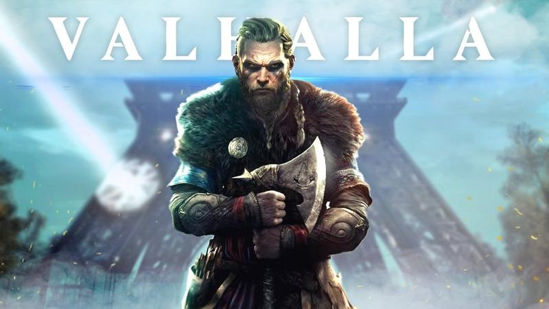 Assassin's Creed Valhalla захват ПАРИЖА легенда о БЕОВУЛЬФЕ бесплатные DLC Новые подробности