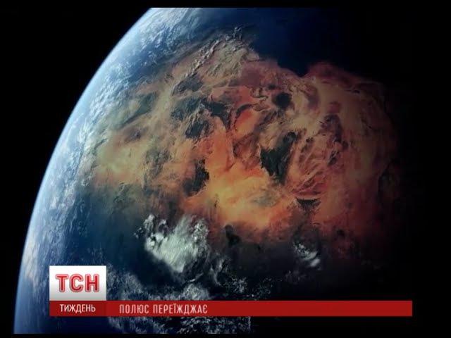 Вчені помітили ще один тривожний результат глобального потепління