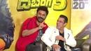 Watch: Venkatesh Surprise Entry Dabangg 3 Movie Team Interview |Salman Khan|Sonakshi Sinha|Sudeep|