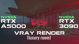 So sánh hiệu năng Render GPU Vray giữa  RTX A5000 24GB vs  RTX 3090 24GB
