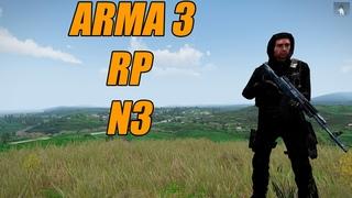 Arma 3 RP №3: Rimas напугал, Фениксы, Прыжок веры, Взрыв, Захват преступников (Rimas RP)
