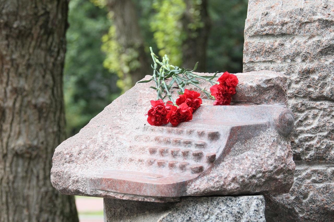 Вчера был день Памяти Ольги Берггольц, ровно 45 лет назад ее не стал