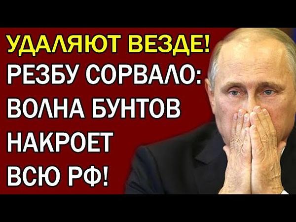 НАЧАЛОСЬ Теперь из бункера только вперед ногами… Касьянов Вишневский и др