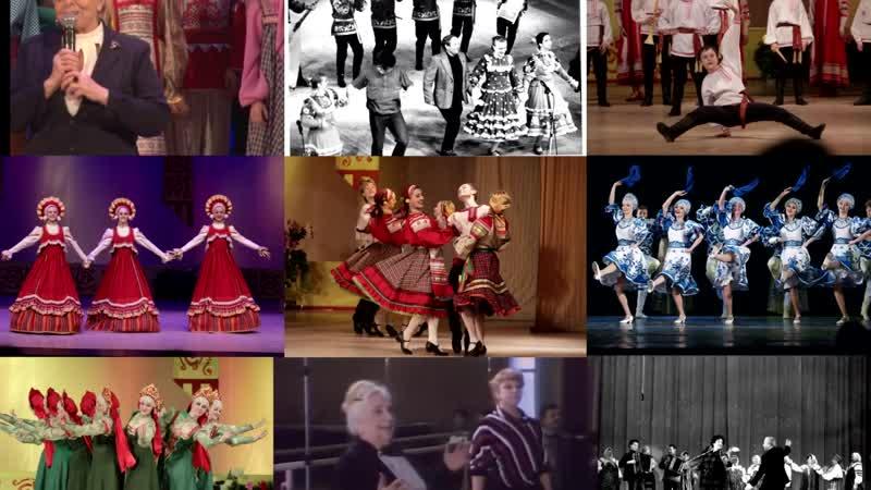 Историческое видео для фестиваля русского народного танца По всей России водят хороводы