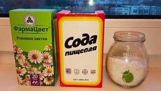 Для тех кто простудился. Копеечное средство от боли в горле и простуды.