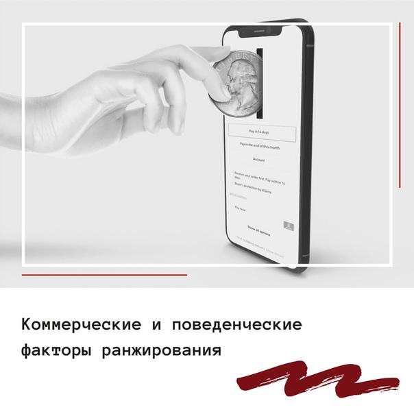 Что такое поведенческий фактор яндекса seo продвижение сайта по россии