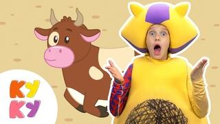 Кукутики - Боря Бычок - Песенка про животных для детей малышей