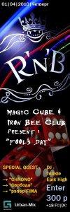 01|04|2010[Четверг]Magic Cube & Iron Bee Club Present-