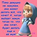 Фотоальбом Татьяны Тверкаевой