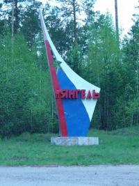 Поселок андреево владимирская область фото данный аксессуар