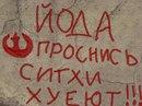 Личный фотоальбом Максима Воронкова