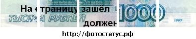 фото из альбома Ильи Федотова №3