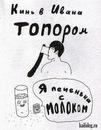 Фотоальбом Василисы Зиняковой
