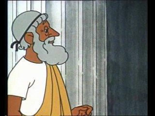 Коля, Оля и Архимед (1972) СССР