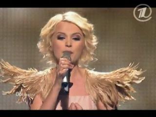 Eurovision 2011 Ukraine - Mika Newton (Мика Ньютон) - Angels Semi final