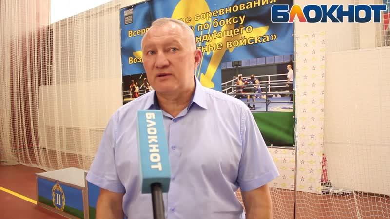Спорт для настоящего мужчины в Новороссийске прошёл Кубок главнокомандующего ВДВ по боксу