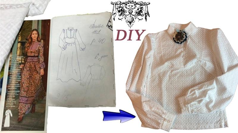DIY Как сшить блузку Шьём женскую рубашку из батиста Часть 2 Пошив