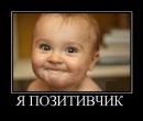Фотоальбом Пашы Силагина