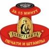 ЮрийДенисов