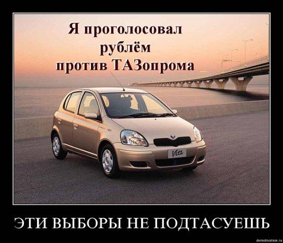 Вася Гайфуллин фото №30