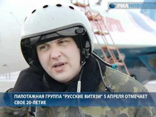 Русские витязи  рассказали о своих суевериях   Видео   Лента новостей  РИА Новости