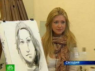 Фисташки меняют на портрет | Новости НТВ | Телекомпания НТВ. Официальный сайт