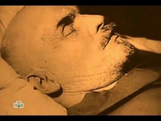 Кремлевские похороны. В. Ленин