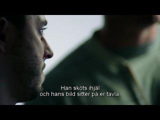Арне Даль Многие воды Arne Dahl De största vatten 2012 Часть 1