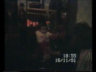 20 лет назад утютюшечка