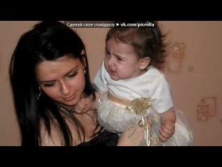 для клипа под музыку Бока и его внучка - Ангелочек. Picrolla
