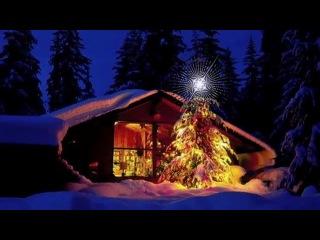 Доброго вечера и нежной зимней ночки