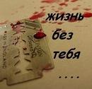 Персональный фотоальбом Машки Герасько
