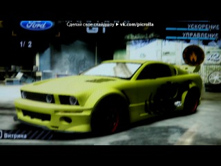 «гонки» под музыку need for speed most wanted - bt the root - tao of the machine(nfs mw). picrolla